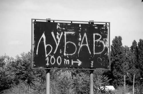 andrić blacksheep.rs