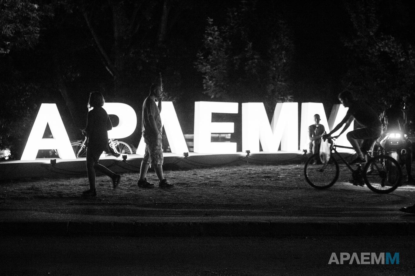 ARLEMM_blacksheep.rs