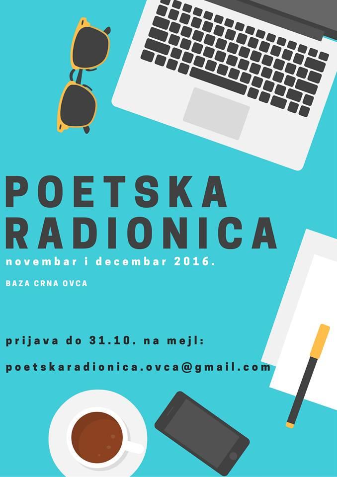 poetska-radionica-blacksheep-rs