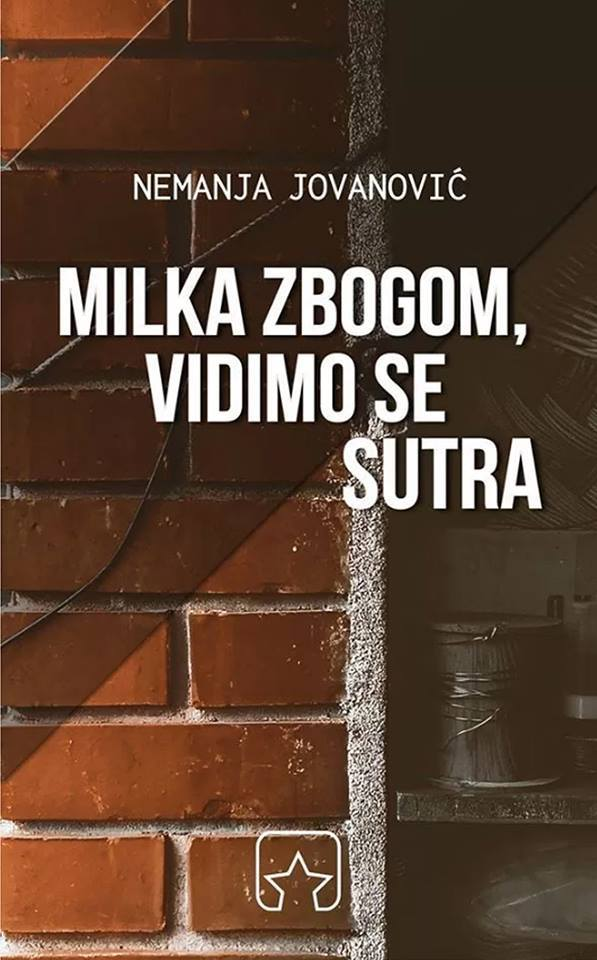 nikola-jovanovic-blacksheep.rs.jpg3