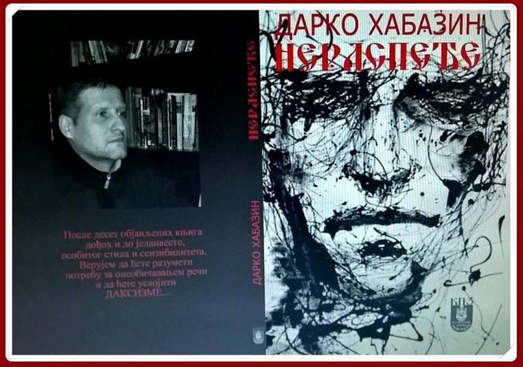 Neraspeće.blacksheep.rs