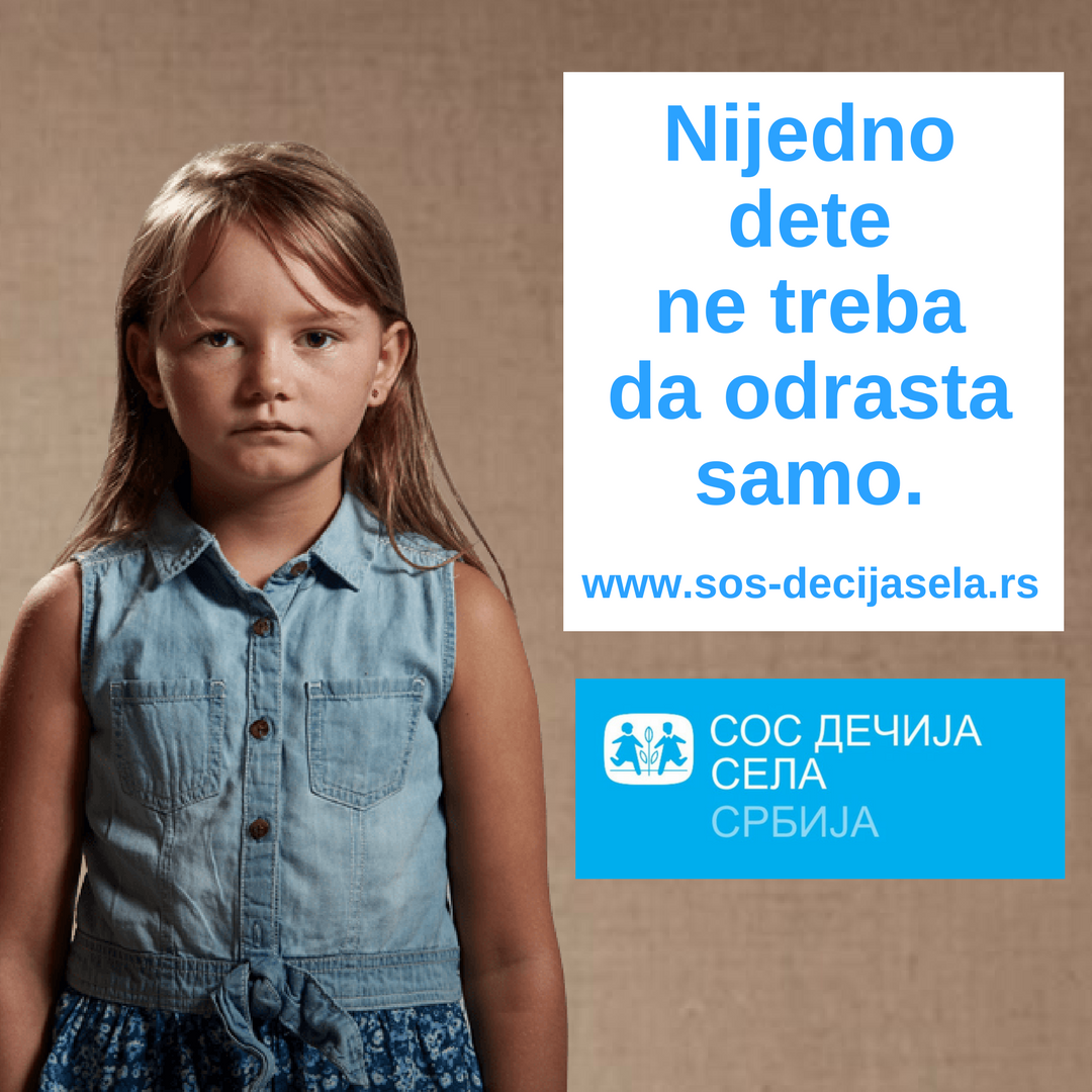 Nijedno dete ne treba da odrasta samo I-blacksheep.rs